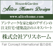 AliceHome